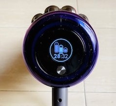 bateria-min-dyson-v11